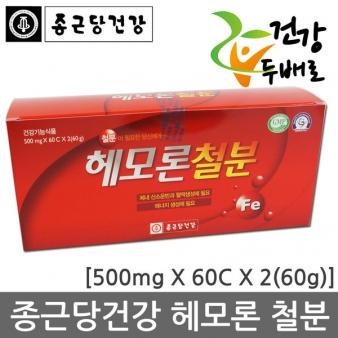 헤모론철분 500mg*120캡슐