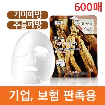 3W CLINIC 후레쉬 홍삼 마스크 시트 23ml×600매