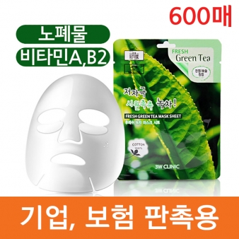 3W CLINIC 후레쉬 녹차 마스크 시트 23ml×600매