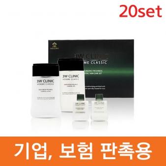 3W CLINIC 옴므 클래식 에센셜 2종×20SET
