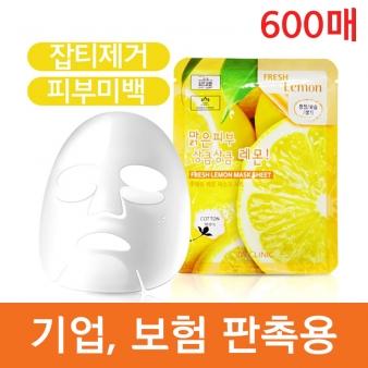 3W CLINIC 후레쉬 레몬 마스크 시트 23ml×600매