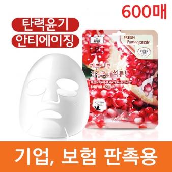 3W CLINIC 후레쉬 석류 마스크 시트 23ml×600매