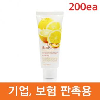 모이스처라이징 레몬 핸드크림 100ml×200ea