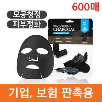 3W CLINIC 후레쉬 참숯 마스크 시트 23ml×600매