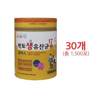 락토생유산균 5g*50포*30개