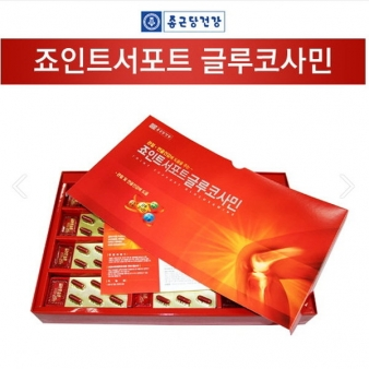 종)죠인트 서포트 글루코사민 500mg*360캡슐