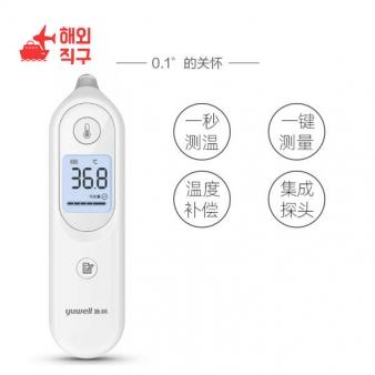 yuwell 적외선 고막 전자 열 가정용 체온계 온도계 YHT101