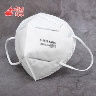 KN95 마스크 일회용 성인 10 팩(N95/KF94 해당) 성인용 방역 방진 마스크 10매