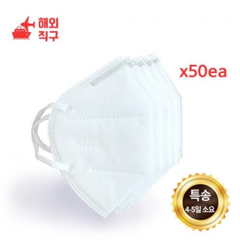kn95 방역 보호마스크 50매 빠른특송(영업일기준 4~5일)