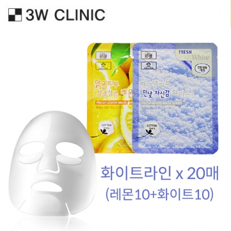 3W 클리닉 후레쉬 마스크 시트 화이트라인 SET 총20매(23mlx10매x2종)