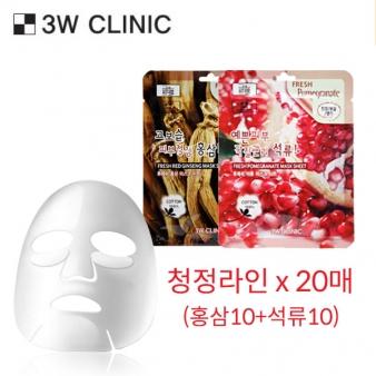 3W 클리닉 후레쉬 마스크 시트 청정라인 SET 총20매(23mlx10매x2종)
