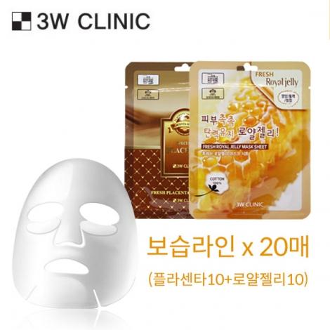 3W 클리닉 후레쉬 마스크 시트 보습라인 SET 총20매(23mlx10매x2종)