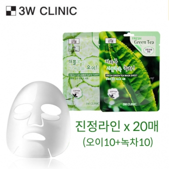 3W 클리닉 후레쉬 마스크 시트 진정라인 SET 총20매(23mlx10매x2종)