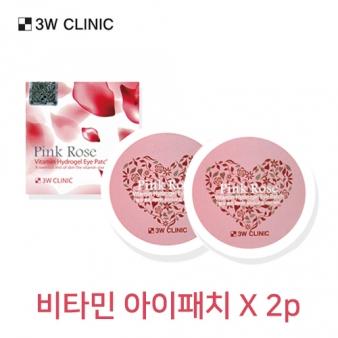 3W 클리닉 핑크로즈 비타민 하이드로겔 아이패치X2p (90gX2)
