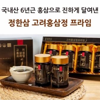 정한삼 고려홍삼정프라임 240g x 4병 세트+쇼핑백