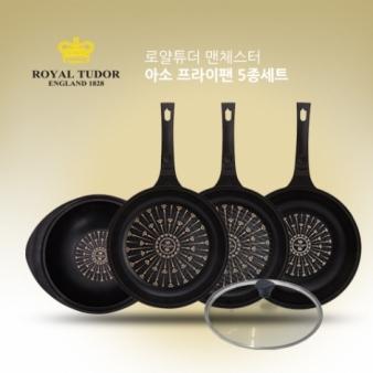 로얄튜더 아소 다이아몬드 팬 5종세트 (후라이팬+궁중팬+그릴팬+양수웍+유리뚜껑 28cm)