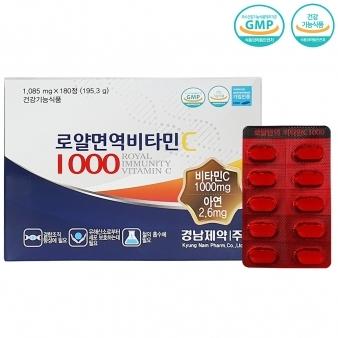 로얄면역비타민C 1000(1,085mg x 180정)