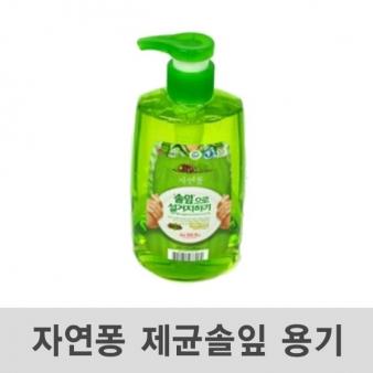 [엘지] 자연퐁 제균솔잎 490g