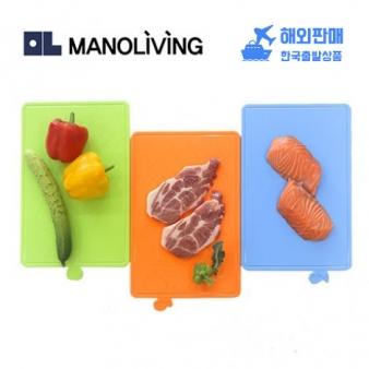 [DS] 마노리빙 항균소금도마