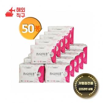 [해외직구]주목나무 생리대 (소형) 박스
