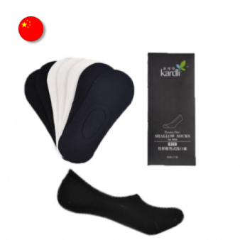 [해외직구]남성용 대나무 섬유 덧신 양말