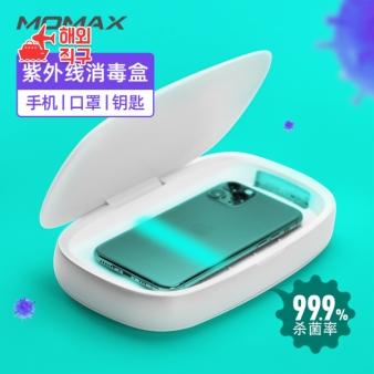 Momax 휴대폰 소독기/자외선 살균기/휴대폰 무선충전/자외선 소독기