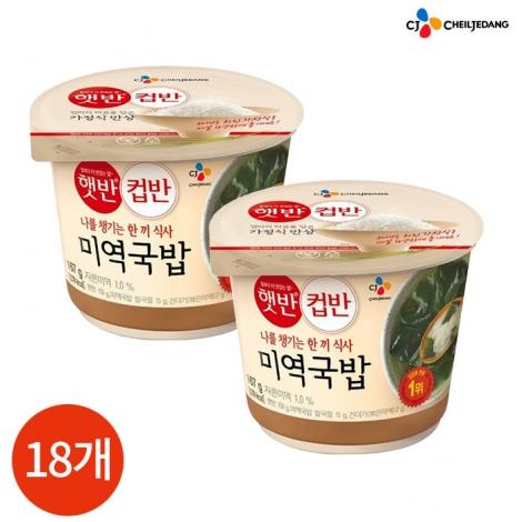 [CJ] 컵반 미역국밥 167g x 18