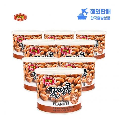 [머거본] 꿀땅콩 270g*3캔*5