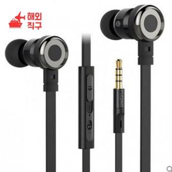 [해외직구]커널형 이어폰 공용 스마트폰 이어폰