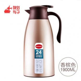 [해외직구]신상 보온보냉주전자 물병 주전자 1.6L 1.9L