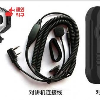 [해외직구]V8 v6 v3 헬멧 블루투스 이어폰(K선-목록이미지)
