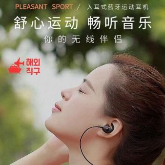 [해외직구]스포츠 블루투스 헤드셋 무선 이어폰 헤드폰 운전 귀