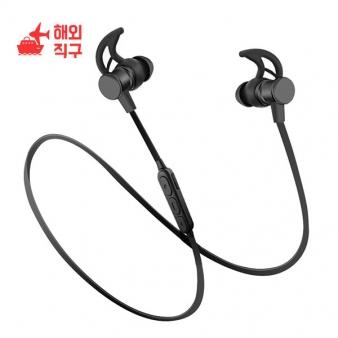 [해외직구]스피드 블루투스 헤드셋 무선 스포츠 이어폰 신제품