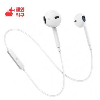 [해외직구]무선 스포츠 블루투스 이어폰 소형 미니 귀마개 방수