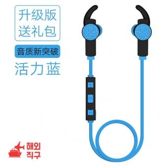 [해외직구]무선 휴대 전화 블루투스 이어폰 귀마개 운전 신제품