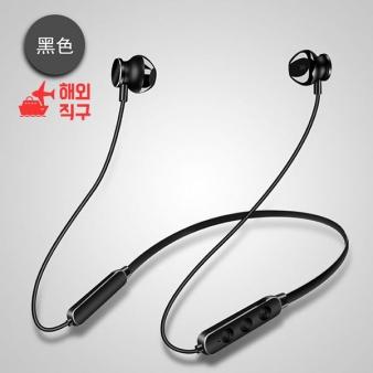 [해외직구]스포츠 블루투스 헤드셋 이어폰 무선 패션 휴대용