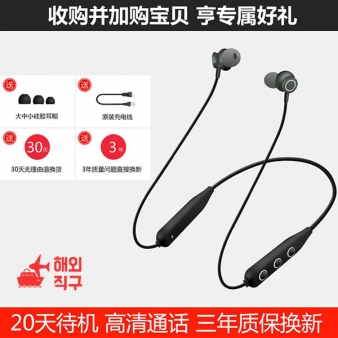 [해외직구]무선 스포츠 블루투스 헤드셋 이어폰 매달려 휴대용