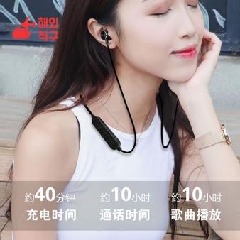 [해외직구]핸드폰 이어폰무선 스포츠 블루투스 헤드셋 매달려