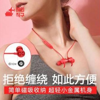 [해외직구]보편적 매달려 이어폰 헤드셋 스포츠 남여 휴대용