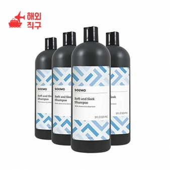 [해외직구]아마존 브랜드 - Solimo Soft Sleek Shampoo 28 Fluid Ounce (Pack of 4)