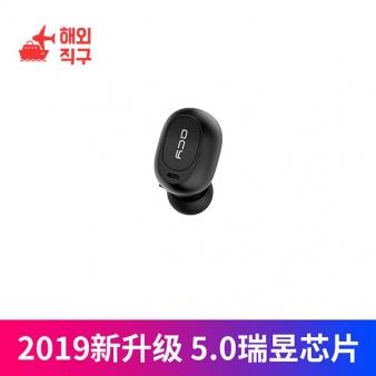 [해외직구]QCY 초소형 미니 무선 블루투스 헤드셋 스포츠 이어폰