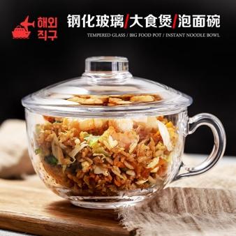 [해외직구]가정용 강화유리 그릇 인스턴트 라면그릇 샐러드 공기