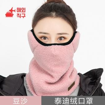 남성 여성 가을겨울 마스크 얼굴 덮개 방풍 마스크