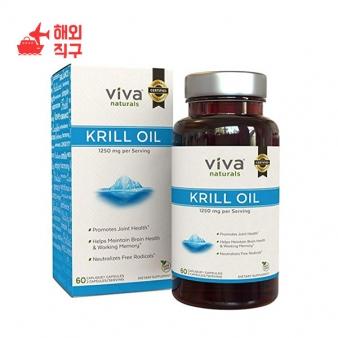 [해외직구]크릴오일 - Krill Oil