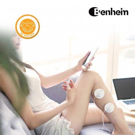 [밴하임] 휴대용 저주파 마사지기+패드한세트 추가 BPM-005W