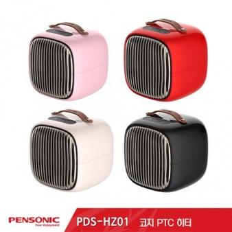 펜소닉 COZie PTC 히터