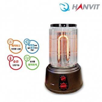 한빛강철판히터HV-4828/근적외선/온풍히터/