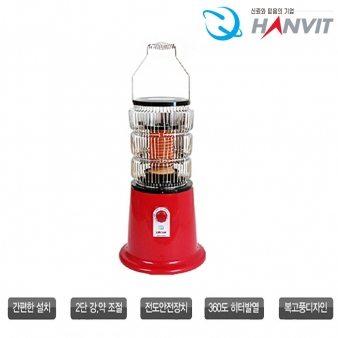 한빛원통형히터HV-5000/원적외선히터/500