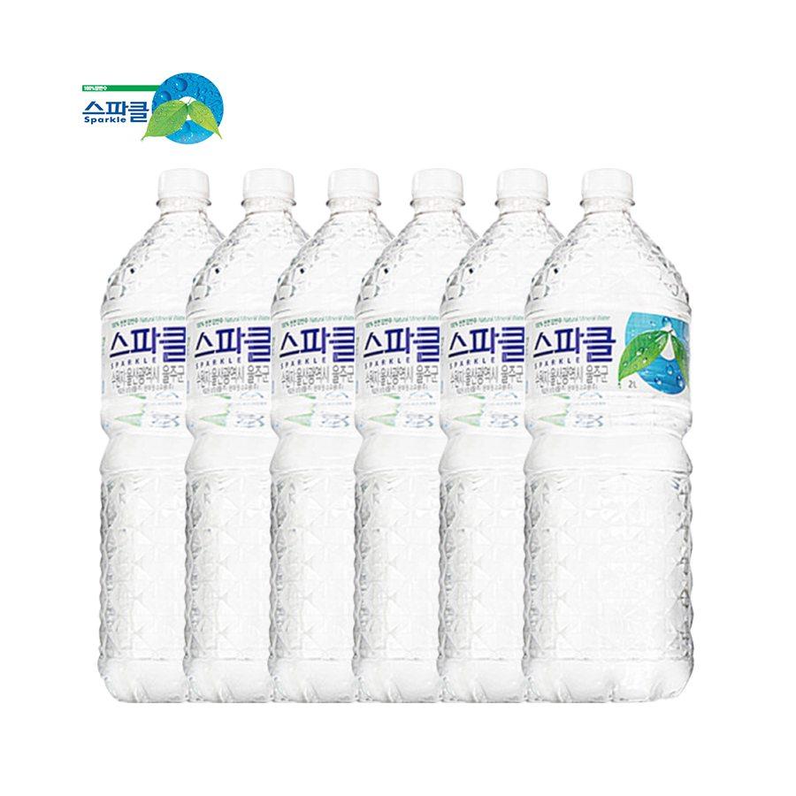 [스파클] 스파클 생수 2L*6 (물)