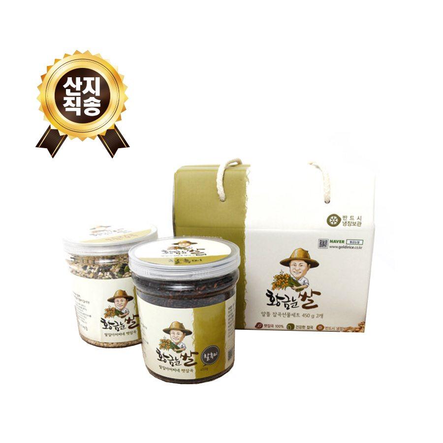 [산지직송 무료배송][황금눈쌀] 알뜰잡곡 선물세트 은은한달(찰흑미400g+찰현미400g)